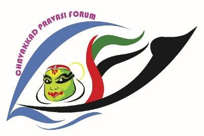dubai-chavakkad-pravasi-forum-ePathram
