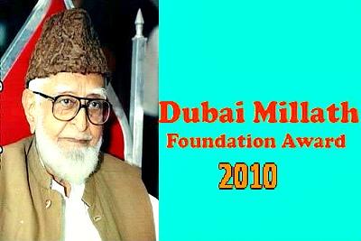 dubai-mehaboohe-millath-award-ePathram