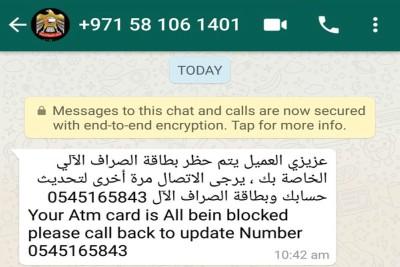 dubai-police-warning-mis-use-social-media-and-whats-app-users-ePathram