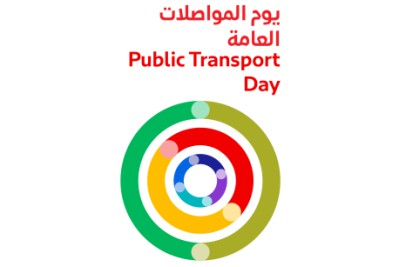 dubai-rta-public-transport-day-ePathram