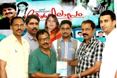 dvd-release-melvilasangal-tele-cinema-ePathram