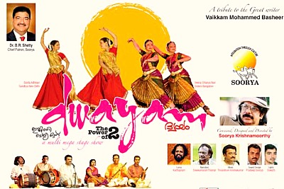 dwayam-soorya-stage-programme-epathram