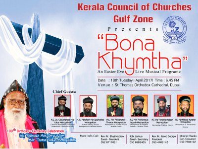 easter-2017-bona-khymtha-mar-chrysostam-metropolitan-birth-centenary-celebrations-ePathram
