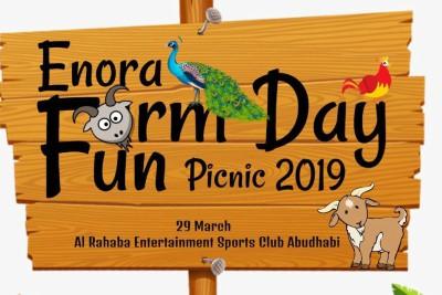 edakkazhiyur-enora-farm-fun-day-picnic-ePathram