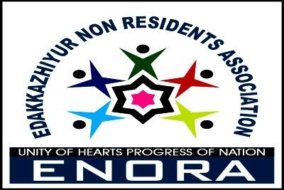 edakkazhiyur-nri-enora-logo-ePathram