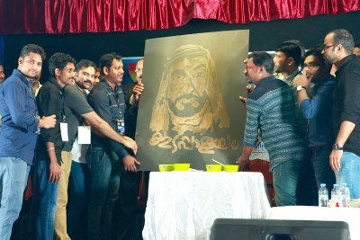 edappalam-inauguration-with-sand-art-udayan-ePathram