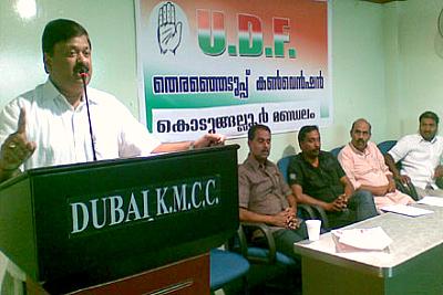 election-camp-dubai-udf-kodungallur-epathram