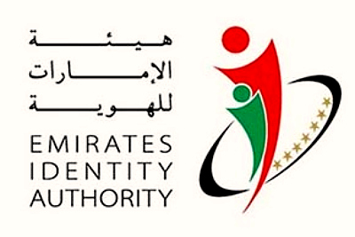 emirates-identity-authority-logo-epathram