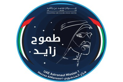 emirati-space-mission-logo-featuring-shaikh-zayed-ePathram