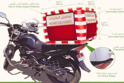 endorsing-conditions-for-delivery-motor-bikes-in-dubai-ePathram