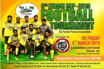 feroke-pravasi-ferosi-sevens-tournament-ePathram