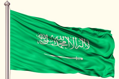flag-and-logo-of-saudi-arabia-ePathram.jpg