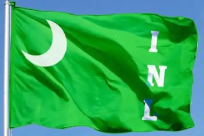 flag-inl-indian-national-league-ePathram