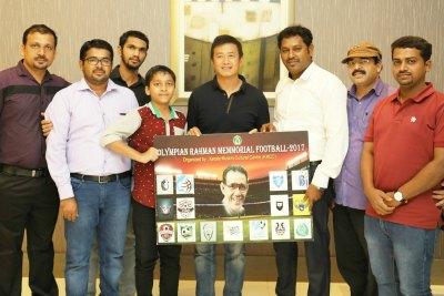 footballer-bhaichung-bhutia-release-logo-ePathram