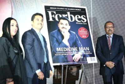 forbes-magazine-cover-page-ePathram