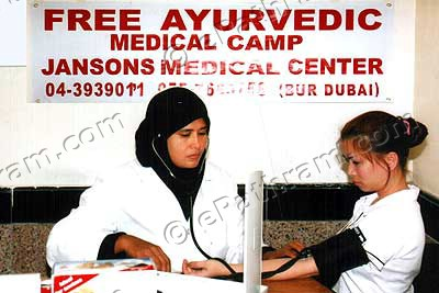 free-medical-camp-dubai-epathram