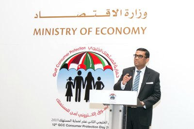 gcc-consumer-protection-day-speech-by-tp-abu-backer-ePathram