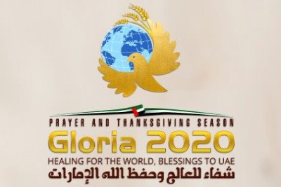 gloria-2020-st-george-orthodox-church-harvest-fest-ePathram