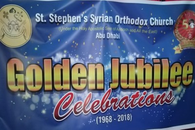 golden-jubilee-celebration-st-stephen-orthodox-church-ePathram