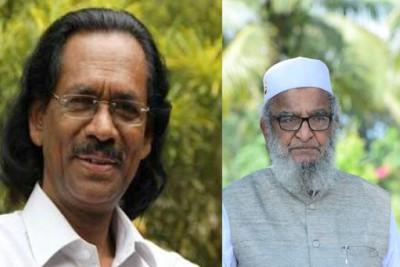 green-voice-sneha-puram-award-pk-gopi-jamal-wayanad-ePathram