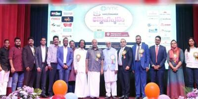 green-voice-snehapuram-award-ceremoney-2019-ePathram