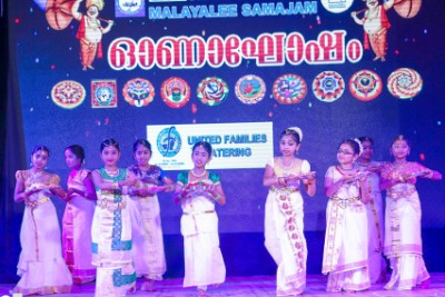 group-dance-samajam-onam-2019-ePathram