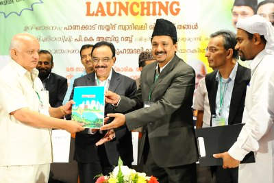 gulf-sathyadhara-magazine-releasing-decleration-ePathram