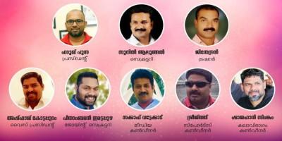 guruvayur-nri-fraternity-progressive-committee-2019-ePathram