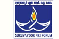 gvr-nri-forum-logo-epathram