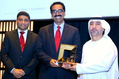 happiness-in-workplace-award-to-uae-exchange-ePathram