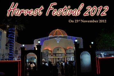 harvest-fest-2012-ePathram