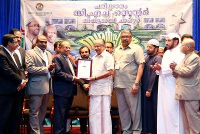 health-excellence-award-for-dr-ps-thaha-ePathram