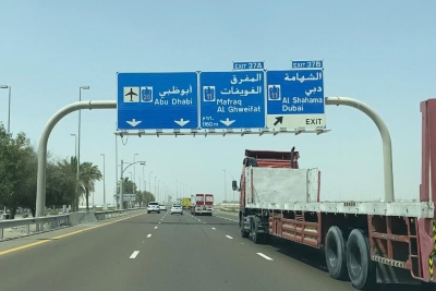 heavy-vehicles-banned-in-abu-dhabi-roads-on-ramadan-peak-hours-ePathram
