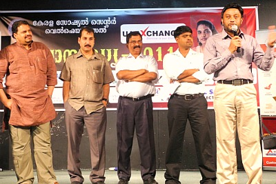 hussain-randathani-inaguration-ksc-programme-epathram