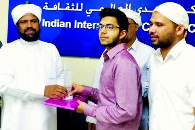icf-felicitate-fazal-irshad-rsc-winner-ePathram