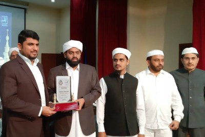 icf-muhimmath-year-of-tolerance-award-ePathram