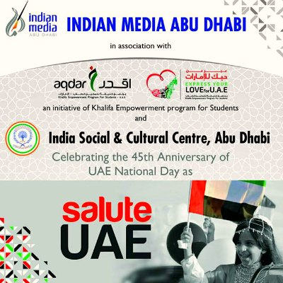 ima-national-day-celebration-love-for-uae -ePathram.jpg
