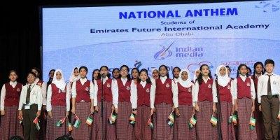 ima-salute-uae-national-day-ePathram .jpg