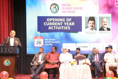 inauguration-of-the-indian-islamic-center-committee-2019-ePathram