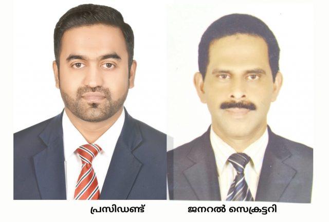 incas-alain-committee-2017-18-shafeer-nambissery-ePathram