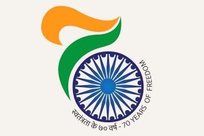 india-70-years-of-freedom-ePathram