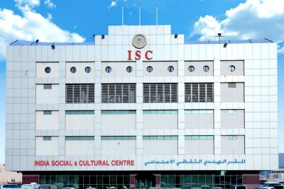 india-social-center-building-isc-abudhabi-ePathram