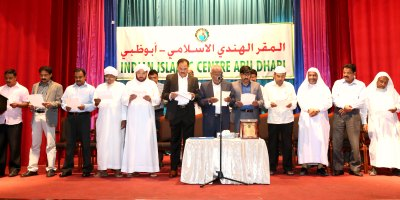 indian-islamic-center-43rd-managing-committee-ePathram