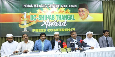 indian-islamic-center-shihab-thangal-award-for-dr-shashi-tharoor-ePathram