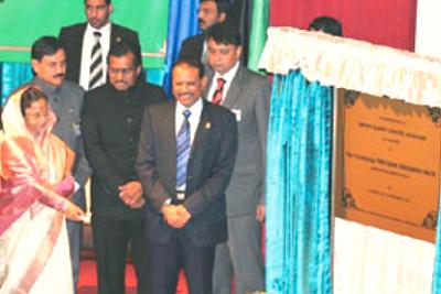 indian-islamic-centre-inaguration-epathram
