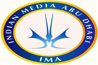 indian-media-abudhabi-ima-logo-ePathram