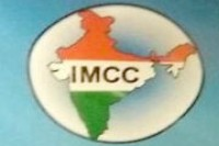 indian-national-league-inl-pravasi-imcc-ePathram