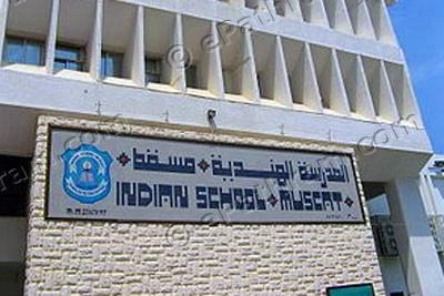 indian-school-muscat-epathram