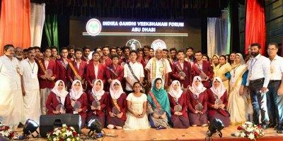 indira-gandhi-veekshanam-forum-sheikh-zayed-merit-award-2016-ePathram