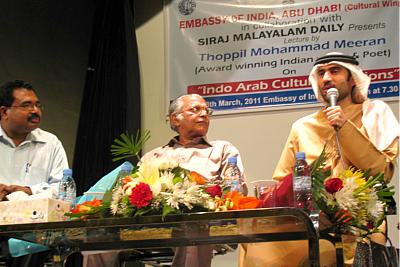 indo-arab-cultural-relation-epathram